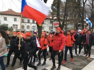 zahájení - Bulharsko2018